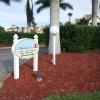 Welcome to Beach Club Luxury Condominiums